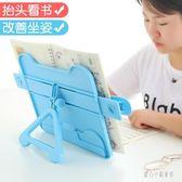 兒童閱讀架書架桌面用書立架簡約可折疊書夾夾便捷支架放書的架子 qz9848【甜心小妮童裝】