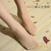 透明低腰超薄隱形絲襪t襠水晶絲般包芯絲連褲襪【繁星小鎮】