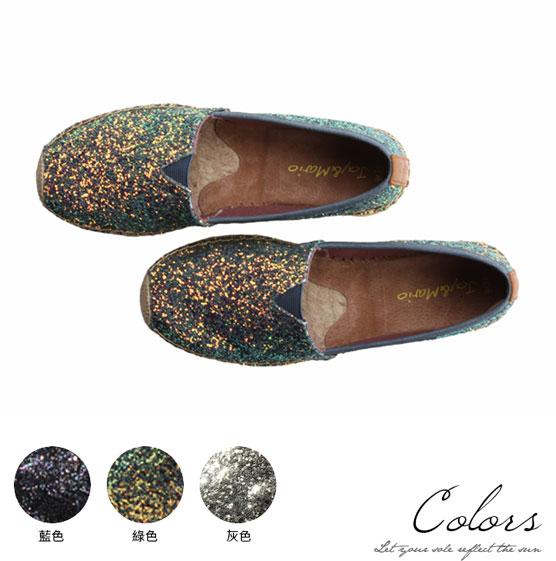 【Joy&Mario】時尚閃亮亮片厚底休閒鞋 - 52028W GREEN 美碼5.5