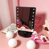 韓國可愛少女心LED化妝鏡臺式觸摸屏帶燈鏡子方形補光燈梳妝鏡「夢娜麗莎精品館」