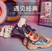 韓版ULZZANG原宿百搭加絨運動鞋女冬2018秋季新款學生INS老爹鞋子 挪威森林