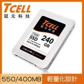 TCELL 冠元 SSD TT650 240GB 固態硬碟