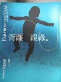 【書寶二手書T4/社會_KRK】背離親緣(下)-那些與眾不同的孩子…_安德魯.所羅門