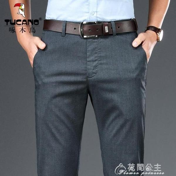 西裝褲天絲休閒褲男士春夏薄款寬鬆直筒西褲中年商務彈力爸爸長褲 快速出貨
