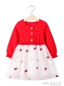 新款女寶寶春裝連身裙16歲兒童裙子洋氣春秋女童公主裙春款(聖誕新品)