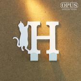 OPUS 歐式鐵藝壁飾掛勾/無痕掛鉤(當貓咪遇上字母H)白