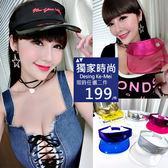 克妹Ke-Mei 【AT51866】重磅推薦!採購手提併接彩色膠片空頂棒球帽