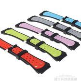 錶帶 三星gear s3/S2/sport s4智慧手錶錶帶galaxy watch防水防汗雙色硅膠運動 城市科技