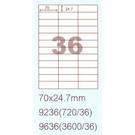 阿波羅 9236 A4 雷射噴墨影印自黏標籤貼紙 36格 70x24.7mm 20大張入