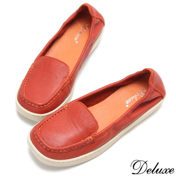 【Deluxe】甜美舒適-嚴選柔軟真皮休閒帆船鞋(橘)