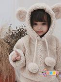 寶寶刷毛衛衣秋冬2018新款韓版洋氣兒童毛毛衣服女童毛毛外套