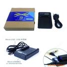 黑熊館 Fotodiox 液晶充電器 W126 單充 LCD液晶螢幕 USB相機鋰電池充電器 X-E2 X-T2