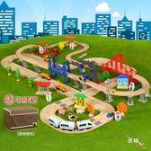 木質拖馬斯軌道車電動小火車套裝軌道 木制兒童益智拼裝玩具車2歲XW 萊爾富免運