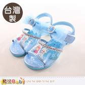 女童涼鞋 台灣製迪士尼冰雪奇緣正版低跟涼拖鞋 魔法Baby