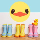 兒童雨靴 兒童雨衣雨鞋套裝男女童防滑套鞋中筒可愛公主橡膠水鞋寶寶雨靴 宜室家居