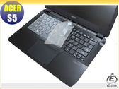 【EZstick】ACER Aspire S5-391 系列 專用奈米銀抗菌TPU鍵盤保護膜