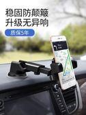 多功能車載手機支架出風口汽車上通用手機導航支架吸盤式車用支撐 小明同學