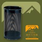【台灣製造】SW-M6 鋼板黑色烤漆圓形垃圾桶 垃圾桶 不鏽鋼垃圾桶 雨傘桶 公共設施 耐銹 抗腐蝕