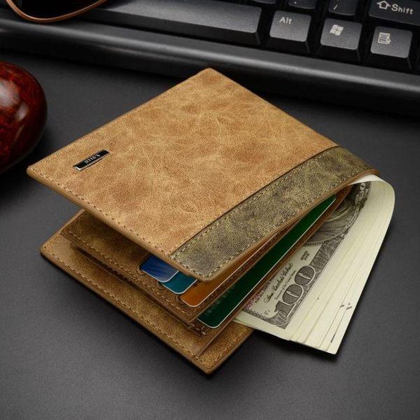 零錢包時尚復古休閒短款橫款男士錢包皮夾 免運