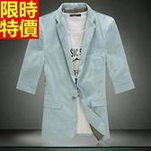 西裝外套-英倫時尚七分袖薄款休閒亞麻外套2色68q49[巴黎精品]
