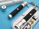 綠光雷射筆30mW專業型綠光雷射筆85mm(短/壓盒鎖圈)/一支入{促799}~全新~