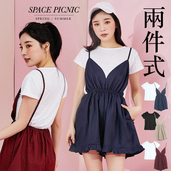 兩件式 Space Picnic 現+預.兩件式-短袖上衣+素面肩帶連身褲【C19031012】