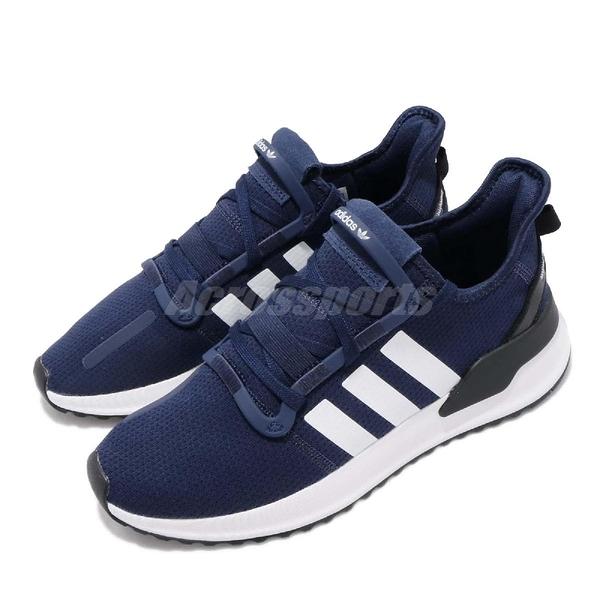 adidas 休閒鞋 U_Path Run 黑 白 男鞋 襪套式 復古慢跑鞋 運動鞋 【PUMP306】 EE7341