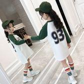 女童長袖T恤中長款休閒上衣新款童裝秋裝大童韓版兒童打底衫 至簡元素