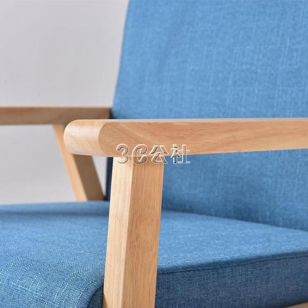客廳單人沙發椅租房簡易實木小沙發北歐懶人布藝小戶型雙人單人椅快速出貨