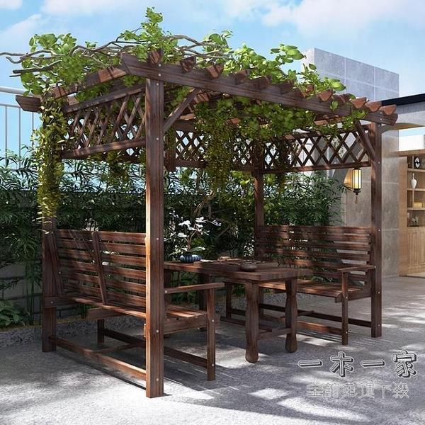 爬藤花架 葡萄架室外庭院涼亭戶外防腐木碳化遮陽棚陽臺室外實木爬藤架花架