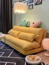 懶人沙發床榻榻米可摺疊單人兩用陽台臥室女小戶型簡易躺椅網紅款 NMS台北日光