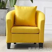 沙發 北歐布藝懶人沙發小戶型臥室客廳公寓出租房服裝店雙人單人沙發椅YYJ【凱斯盾】
