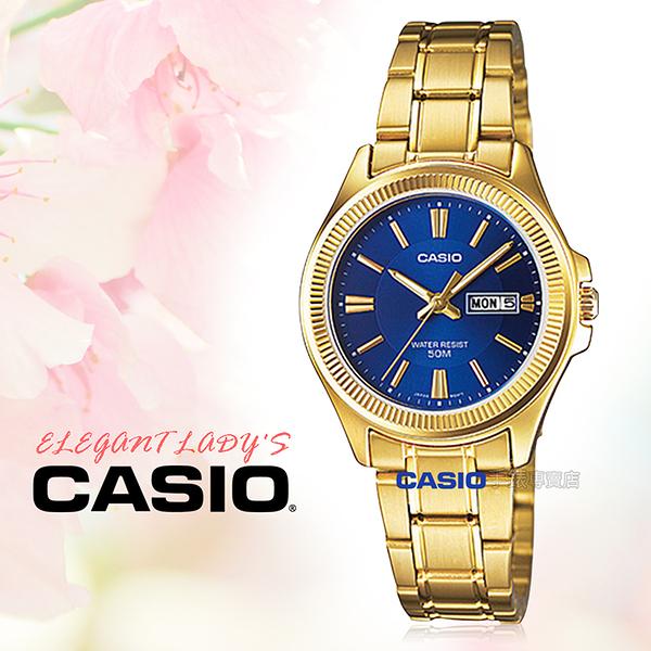 CASIO 卡西歐 手錶專賣店  LTP-E111GB-2A 女錶  石英錶  不鏽鋼錶帶 防水