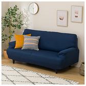 伸縮式沙發套 MOTTLE NV 3P 3人座用 NITORI宜得利家居