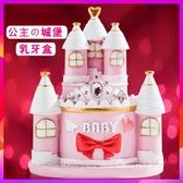 乳牙紀念盒女孩創意可愛寶寶胎髮收藏保存盒子兒童掉換牙齒收納盒 童趣屋