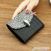 歐美大牌新款小錢包女短款新款潮錢夾卡包搭扣錢夾潮   時尚芭莎