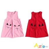 Azio女童 洋裝  貓咪造型口袋無袖洋裝(共2色) Azio Kids 美國派 童裝