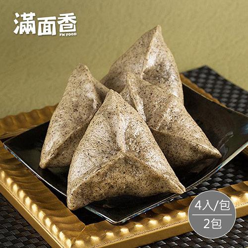 【滿面香】麻糬芝麻銀三角手工包子4入/包(共2包)