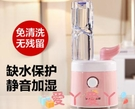 加濕器索愛加濕器迷你家用靜音臥室辦公室桌面小型礦泉水瓶便攜空氣空調 愛丫