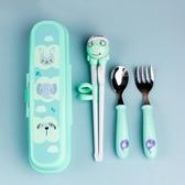 兒童筷子訓練筷學習筷練習筷嬰兒吃飯餐具小孩勺子叉子套裝【快速出貨】