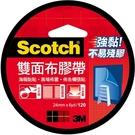 3M Scotch 雙面布膠帶 24mmX6yd