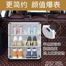 車載鞋盒車用車內後備箱多功能放女鞋子籃球鞋收納神器單個收納盒 ATF 夏季新品