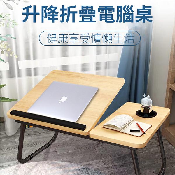 床上摺疊書桌 床上桌 床上摺疊桌 懶人摺疊桌 床上電腦桌 升降桌 筆記型電腦桌 有杯架