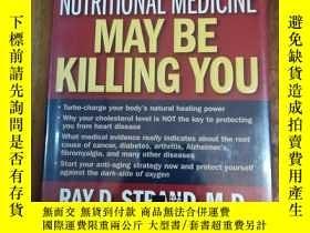 二手書博民逛書店What罕見Your Doctor Doesn t Know A
