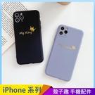 皇冠情侶 iPhone SE2 XS Max XR i7 i8 plus 手機殼 燙金英文 保護鏡頭 全包邊防摔 保護殼保護套 矽膠軟殼
