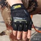 戰術半指手套男士夏季特種兵自行戶外騎行機車摩托車運動健身 【快速出貨】