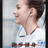 運動藍牙耳機雙耳入耳小型超長待機耳麥適用蘋果安卓