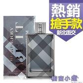 BURBERRY BRIT for Men 風格男性淡香水50ml