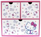 【震撼精品百貨】Hello Kitty 凱蒂貓~HELLO KITTY多多積木三抽收納盒