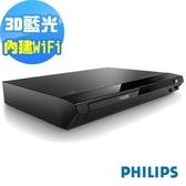 ^聖家^PHILIPS 飛利浦3D藍光無線同步播放機 BDP2385【全館刷卡分期+免運費】